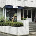 恵比寿店営業時間について